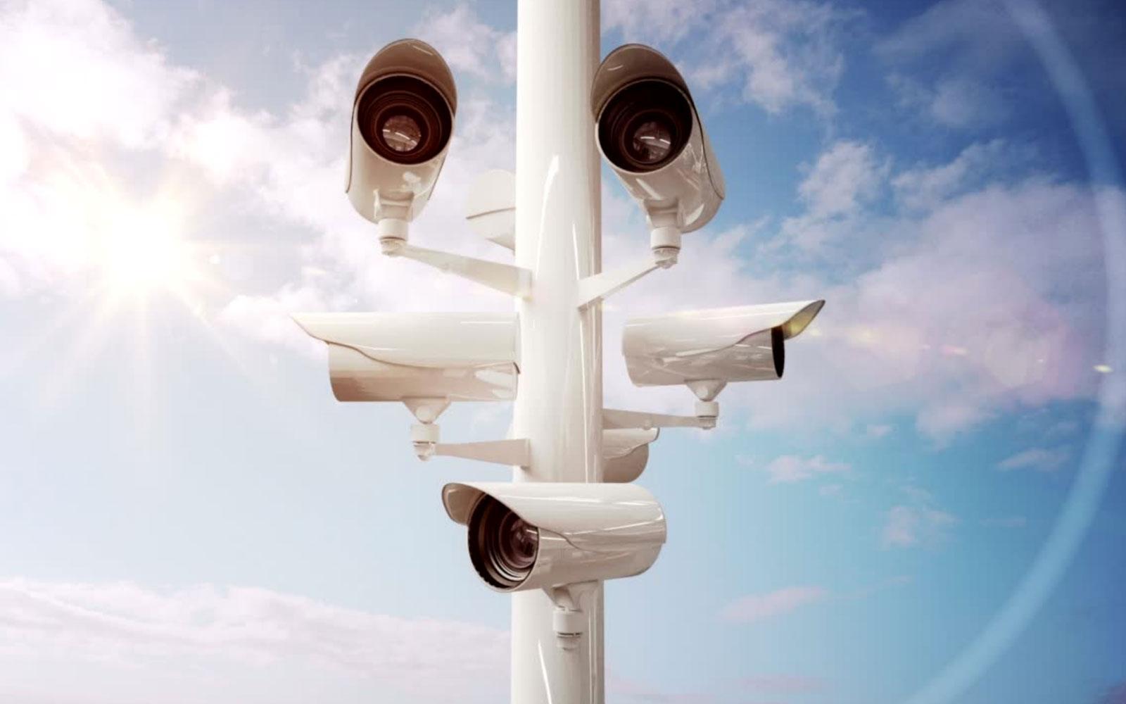 Circuito Cerrado de TV - CCTV